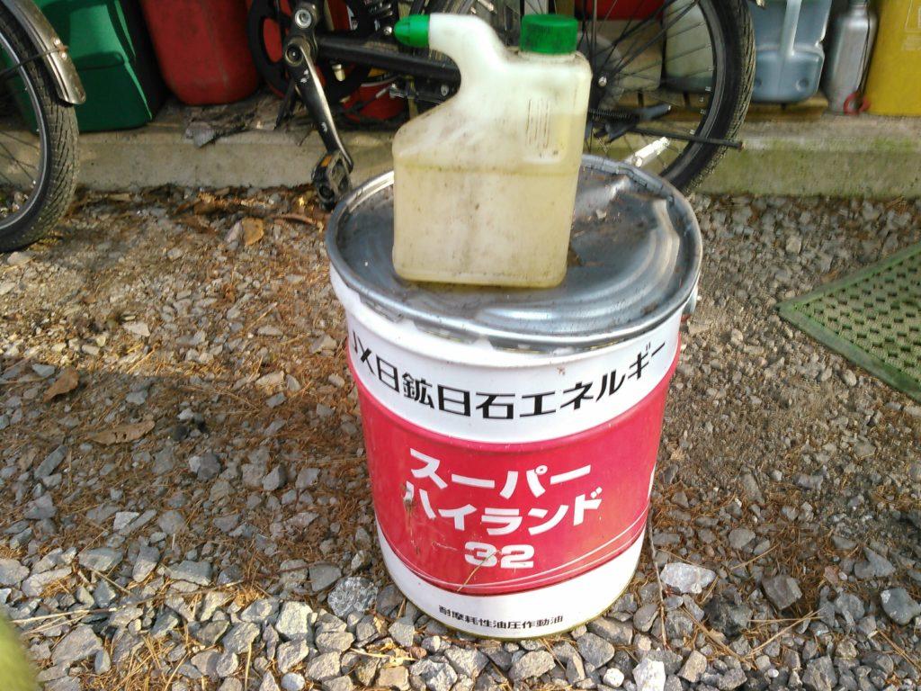 油圧作動油