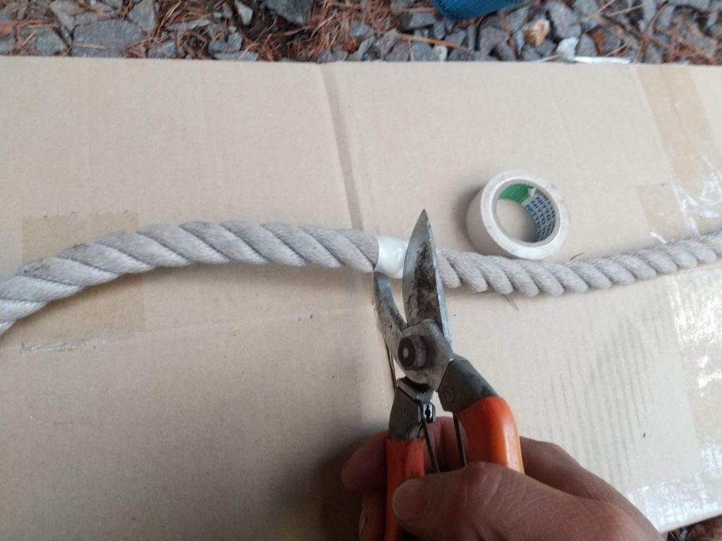 ロープのカット