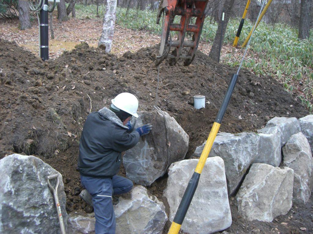 石積み職人