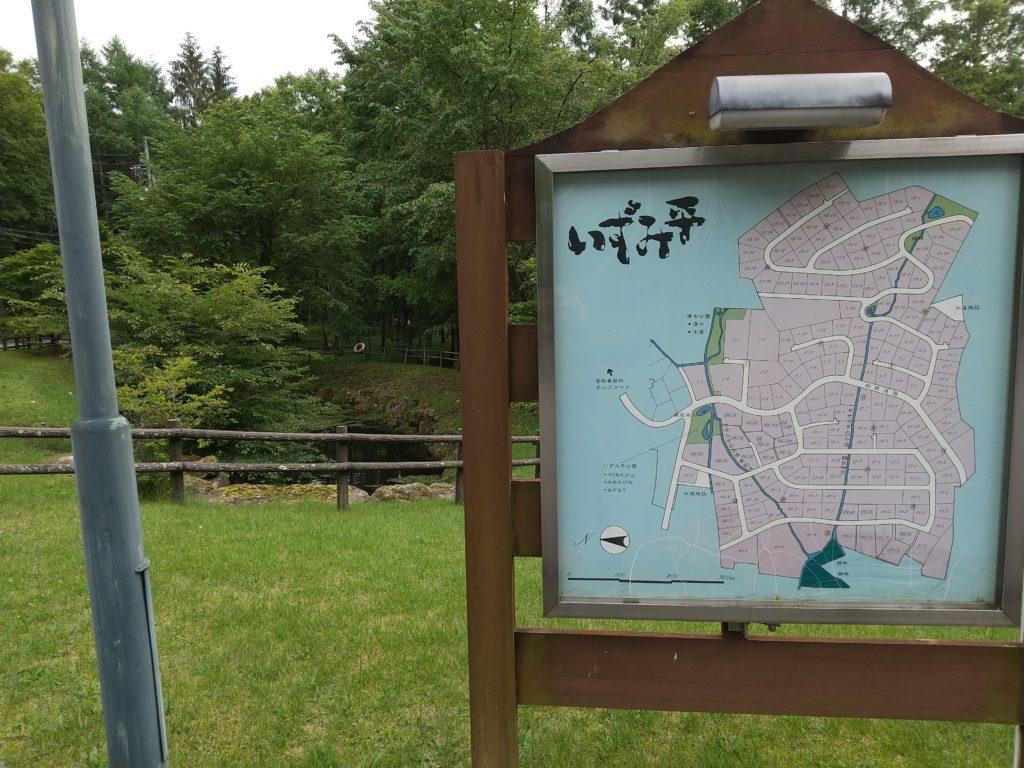 三井の森いずみ平