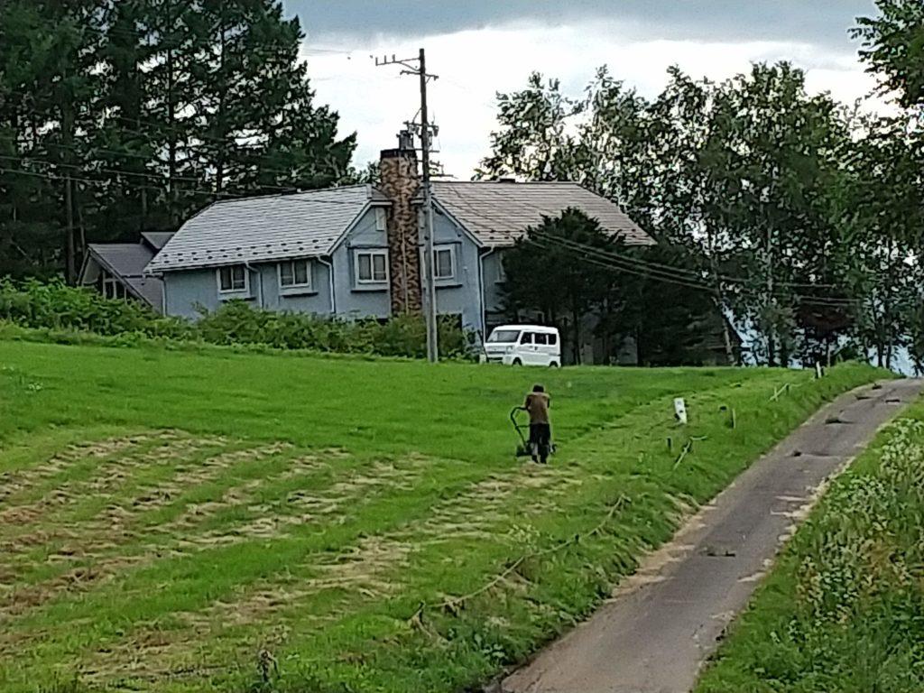 自走式草刈り