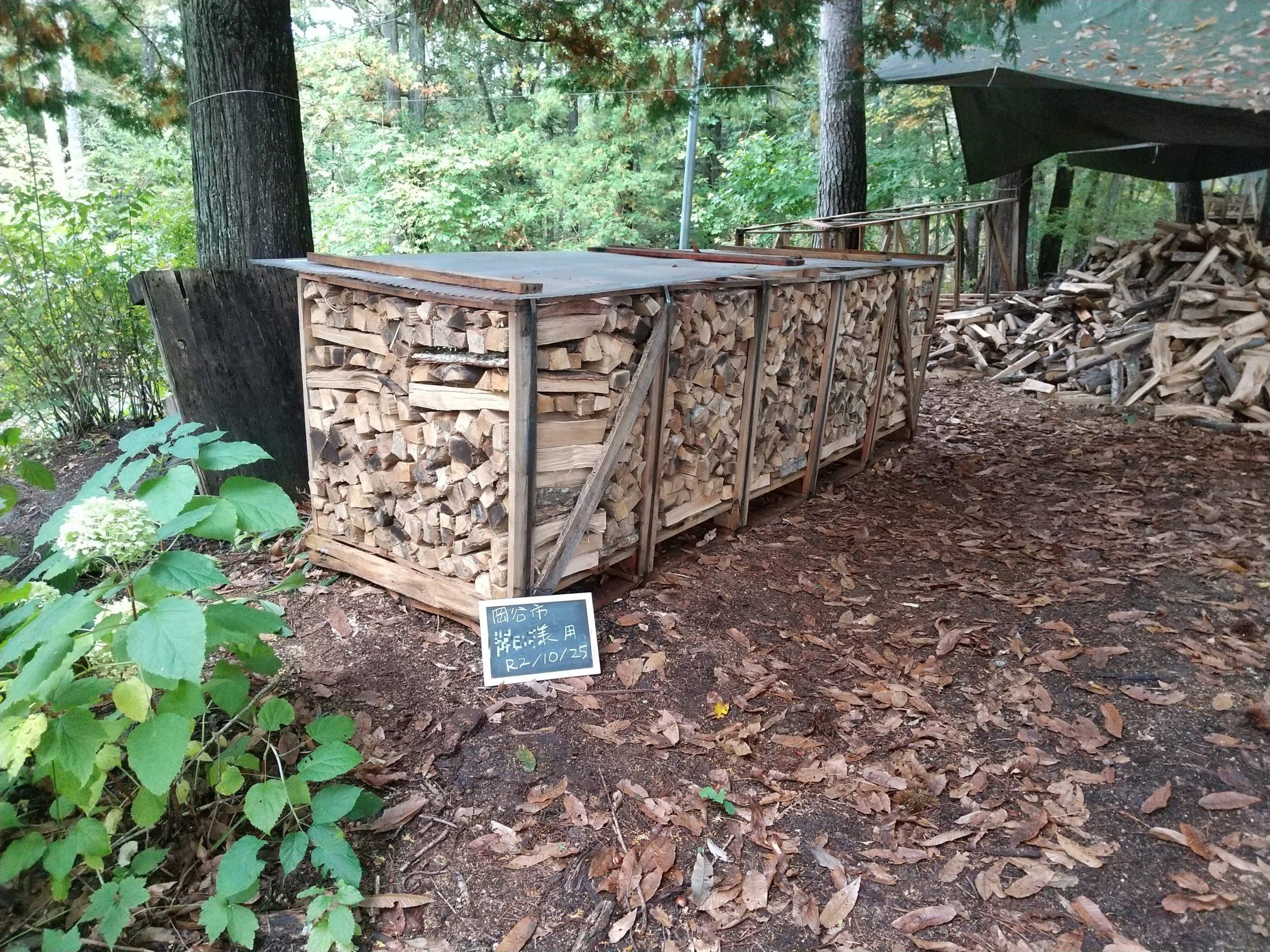 薪のコンテナ販売