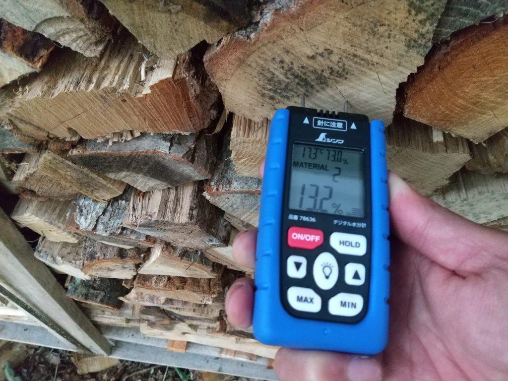 薪のコンテナ販売は乾燥した雑木薪