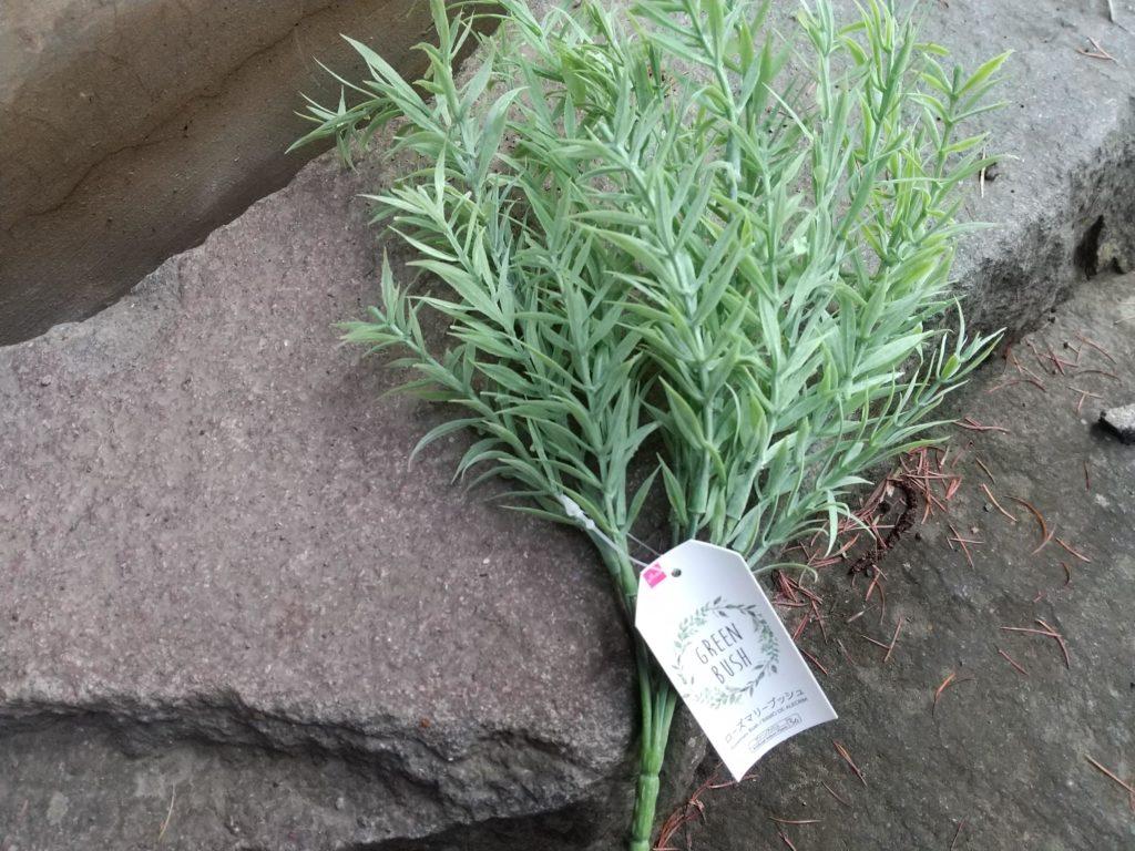 ダイソーの葉っぱ