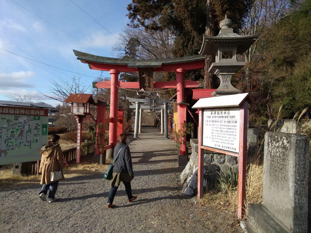 鼻づら稲荷神社