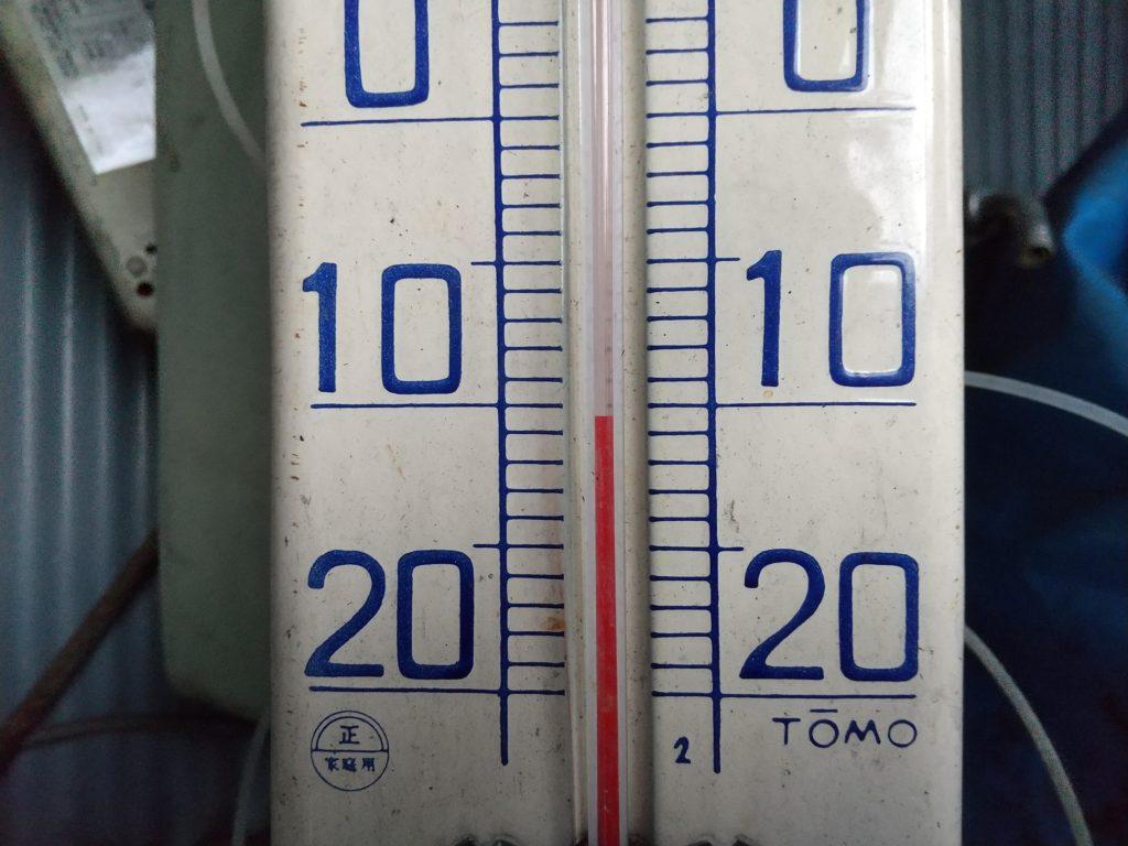 マイナス10℃!