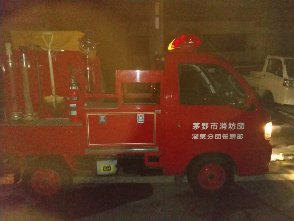 村の消防団