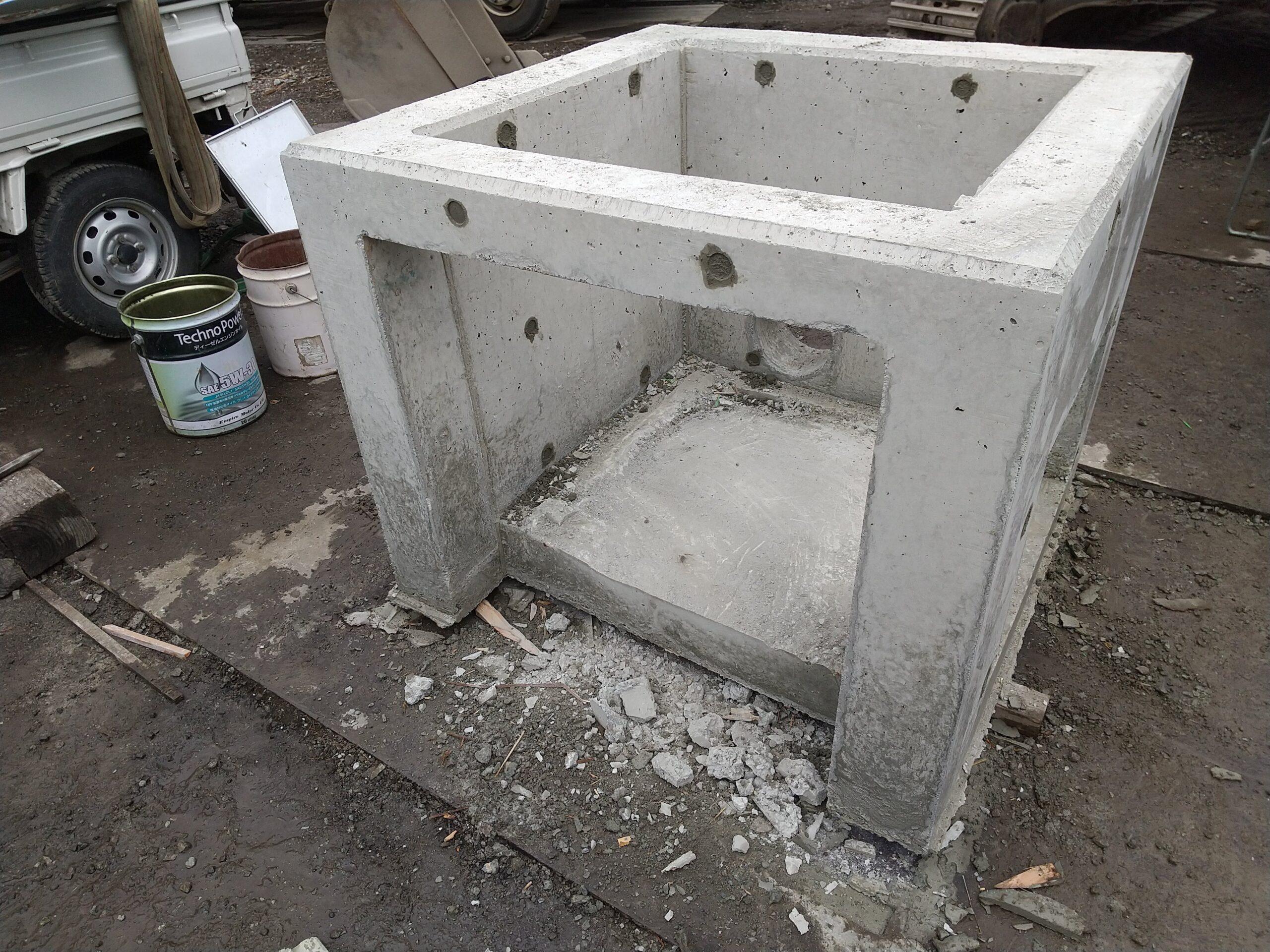 コンクリート製マス