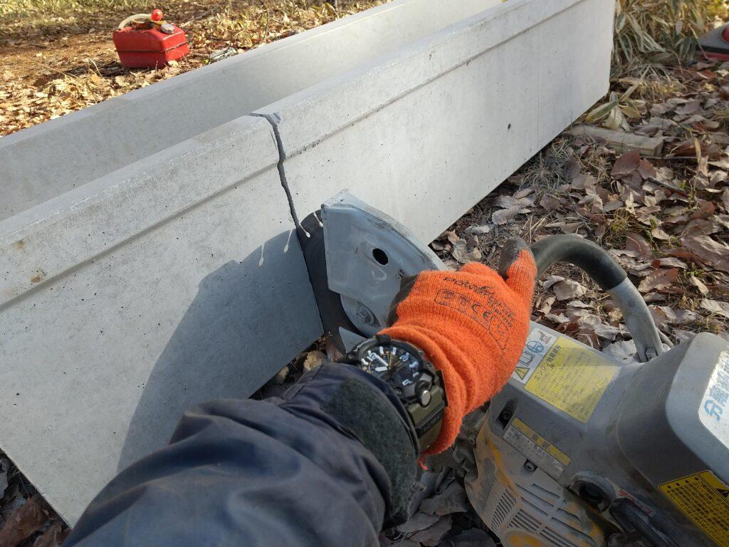コンクリートを切る