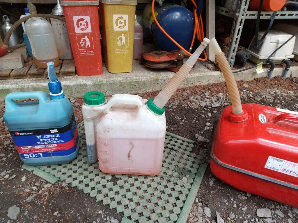 混合油をつくる