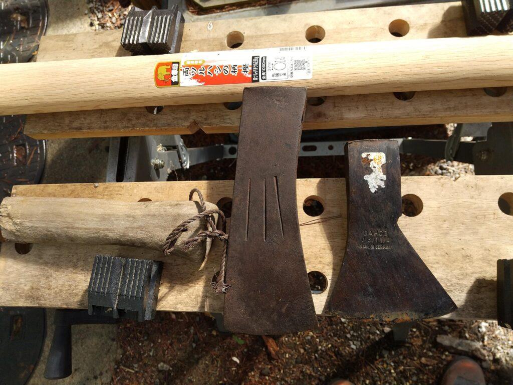 斧の刃と両ヅルの柄