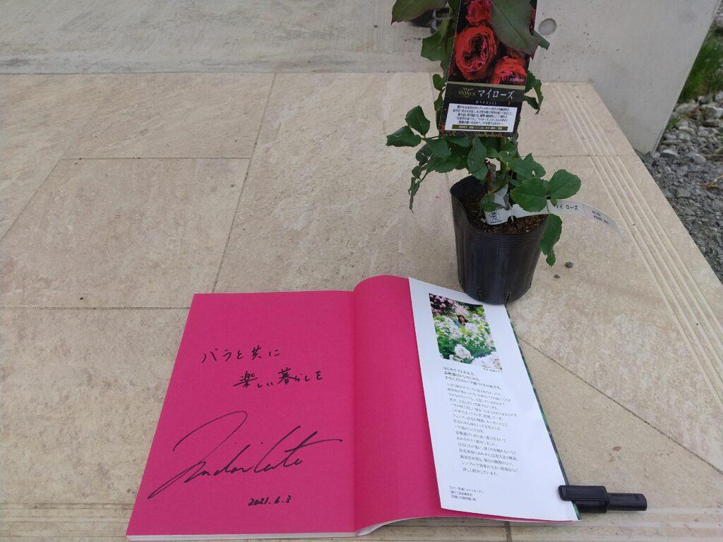 サインと頂いたバラ